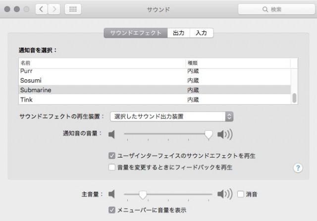 screenshot 553