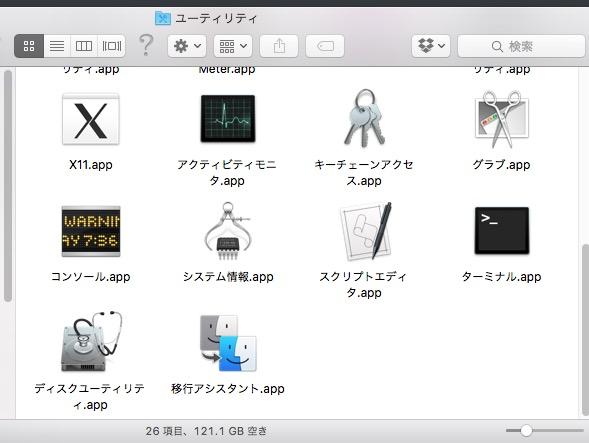 screenshot 554