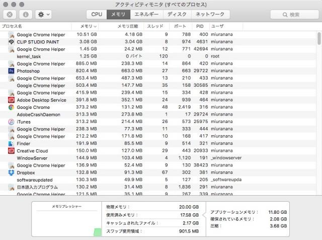 screenshot 555