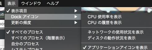 screenshot 556