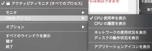 screenshot 558