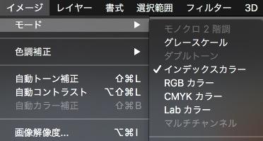 screenshot 611