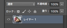 screenshot 612