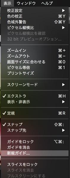 screenshot 631