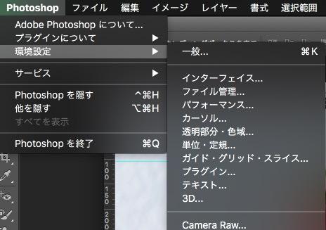 screenshot 633