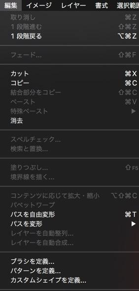 screenshot 659