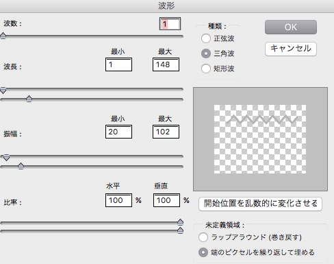 screenshot 668