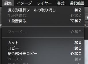 screenshot 735