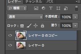 screenshot 741