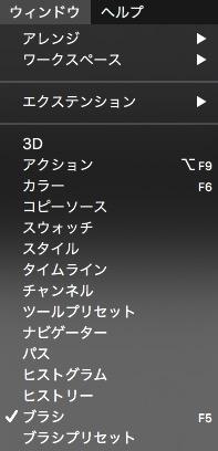 screenshot 752