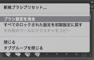 screenshot 759