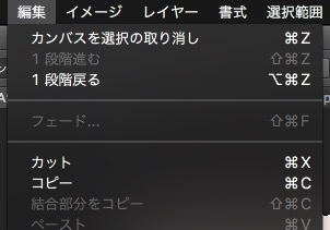screenshot 845