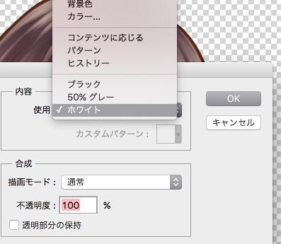 screenshot 962