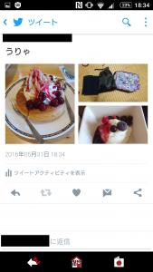 2016-05-31 09.34.17