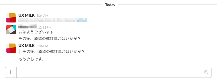 返信_002-02