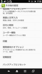 Screenshot_2016-05-24-17-50-47 [75995]