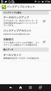 Screenshot_2016-05-24-17-54-13 [76562]