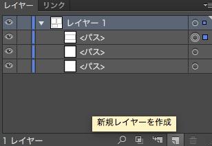 screenshot 1,420