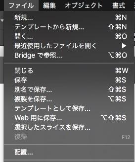 screenshot 1,423
