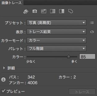 screenshot 1,428