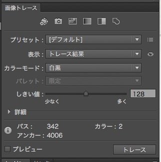 screenshot 1,429