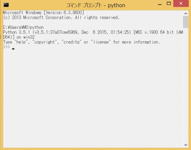 図1 インタラクティブシェルでのPythonの起動