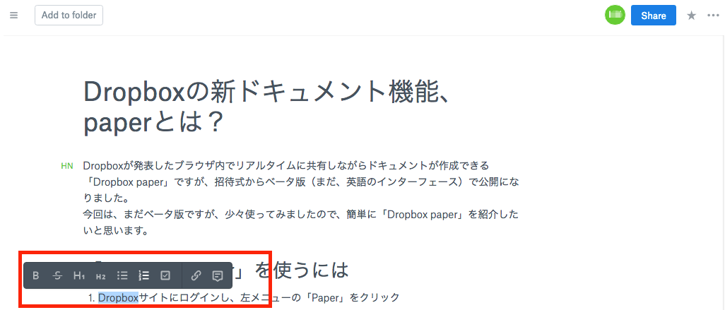 04-01_Dropboxpaper
