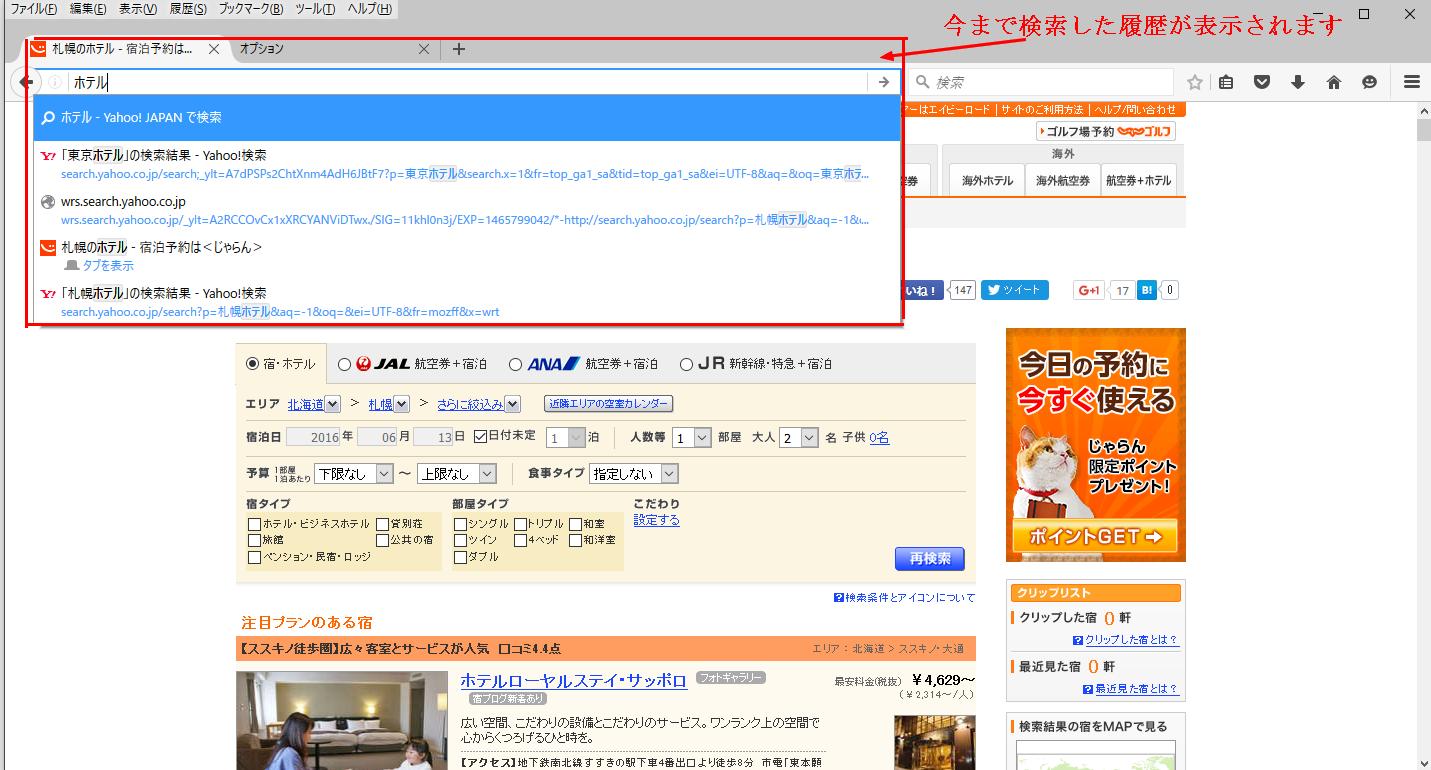 検索機能4