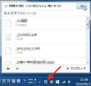 01_Dropbox選択型