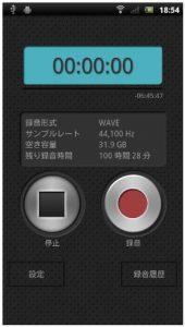 PCMレコーダー