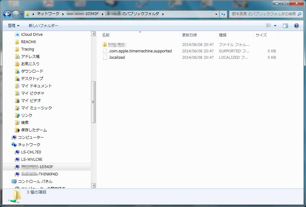 Mac共有_2
