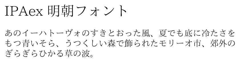 2016-06-06_19h50_05