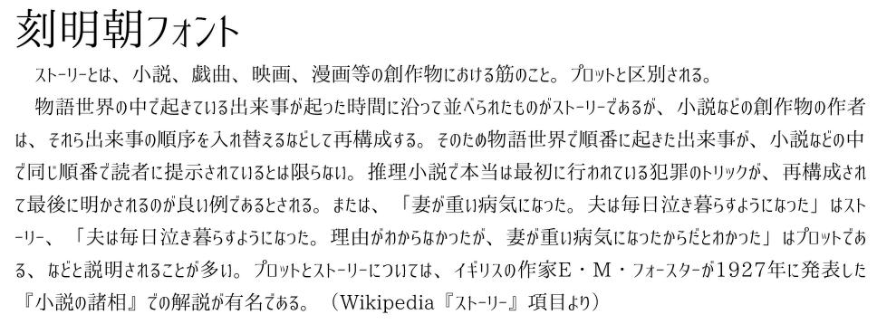 2016-06-06_20h21_03