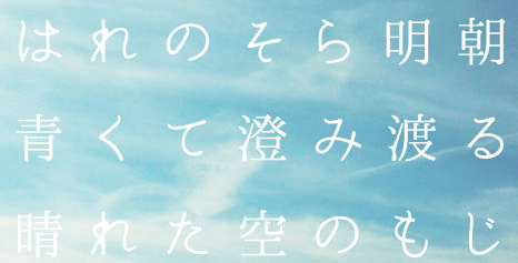2016-06-07_14h10_02