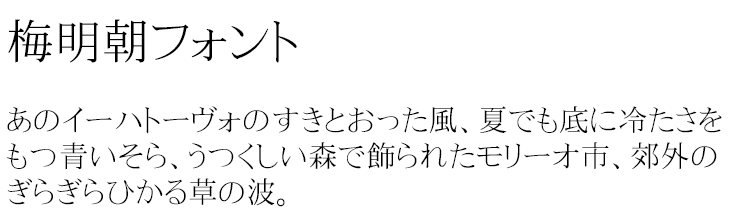 2016-06-07_19h39_01