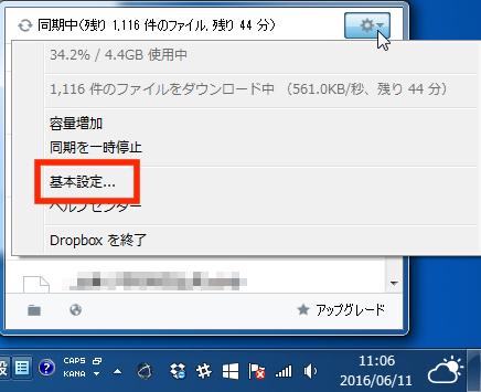 02_Dropbox選択型