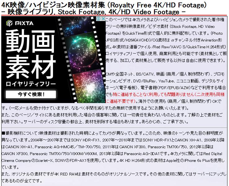 4K映像 ハイビジョン映像素材 HD素材 4K素材 ビデオ素材  Royalty Free HD Footage  Stock Footage  HD Video FootageHD Video Footage  4K Video Footage