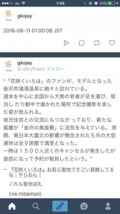 IMG_2164