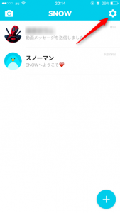 IMG_2416