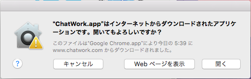 chat-mac_008