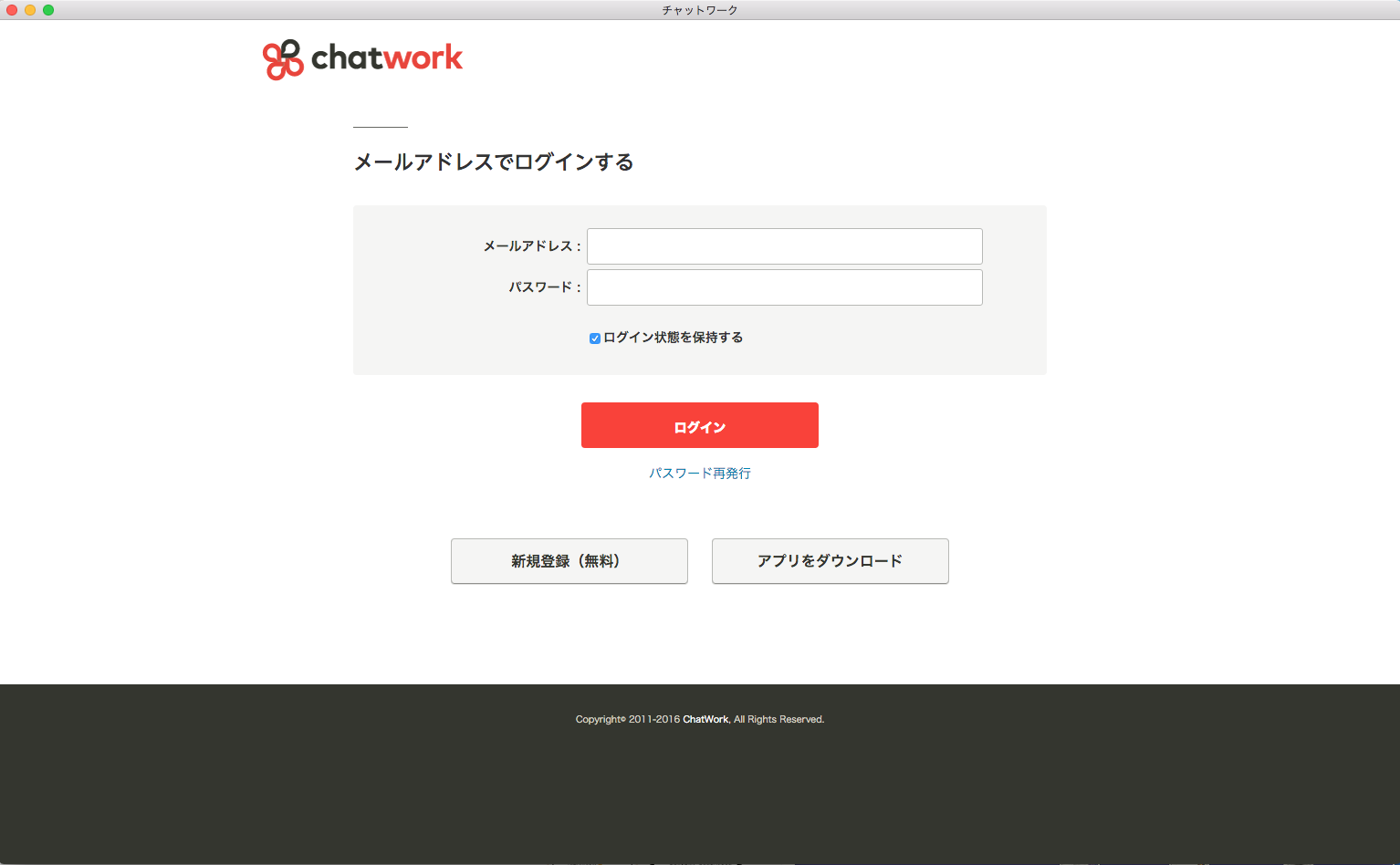 chat-mac_009