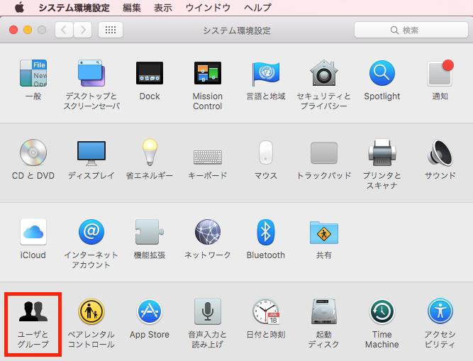 chat-mac_011