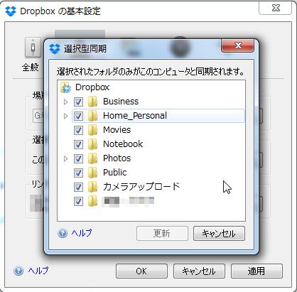 05_Dropbox選択型