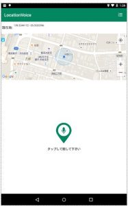 locationvoice