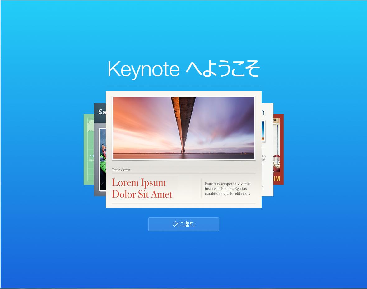11_Keynote-win