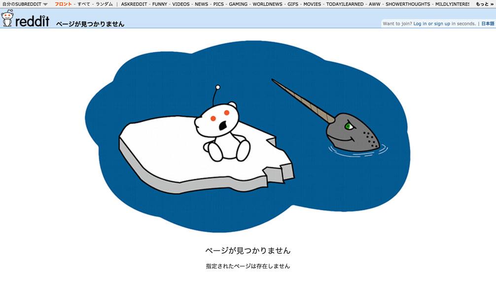 404_reddit