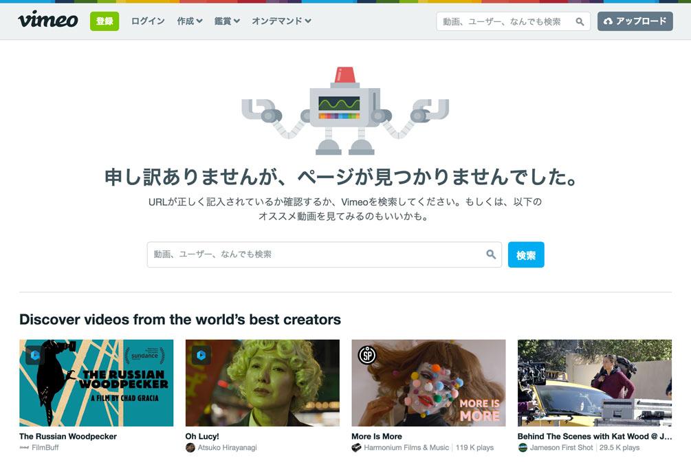 404_vimeo