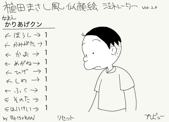 スクリーンショット 2016-07-15 14.45.42