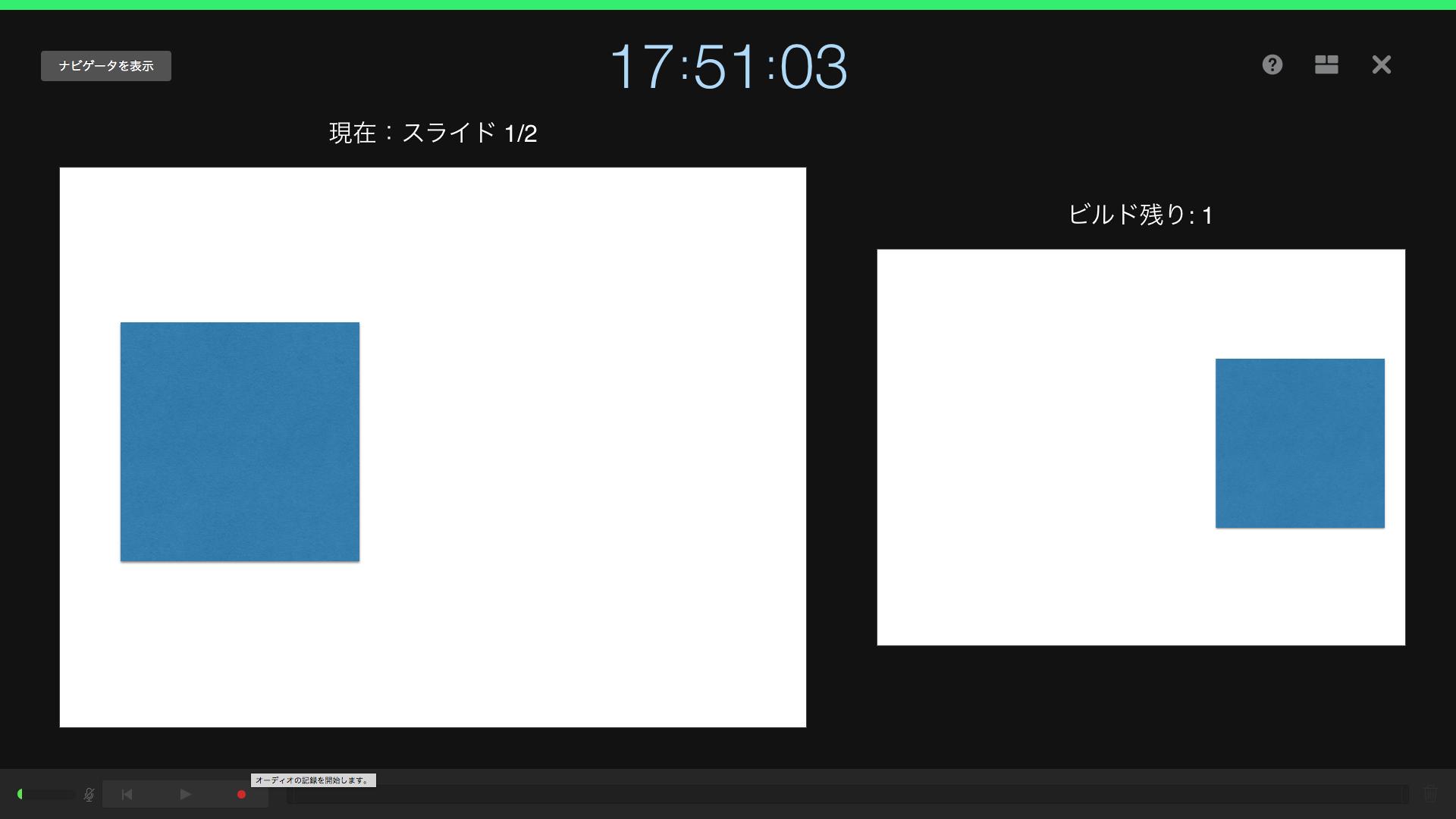 02_Keynote動画