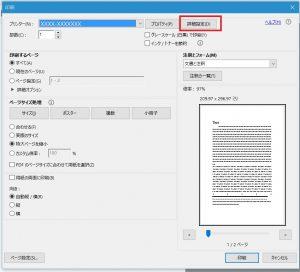 PDF_txt2-3